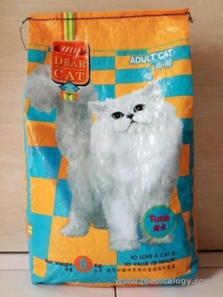 Acis Cat Food 20kg Murah Berkualitas jual my dear cat tuna 8kg freshpack mdc makanan kucing