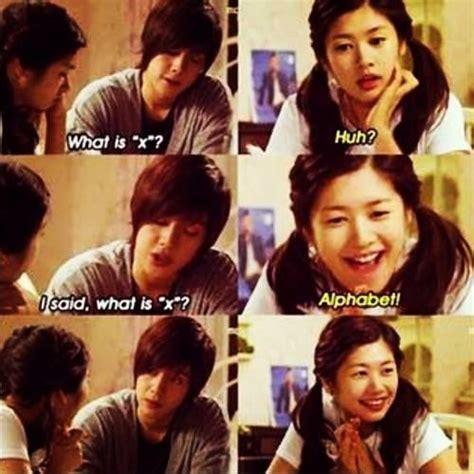 film drama korea jung so min playful kiss kim hyun joong como baek seung jo y jung so