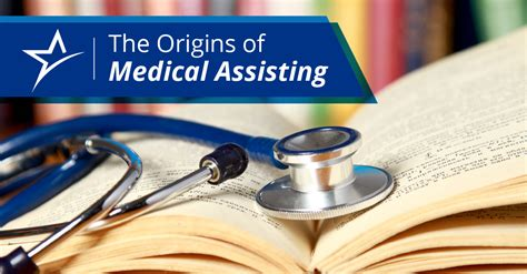 history of medical assisting medical assistant history