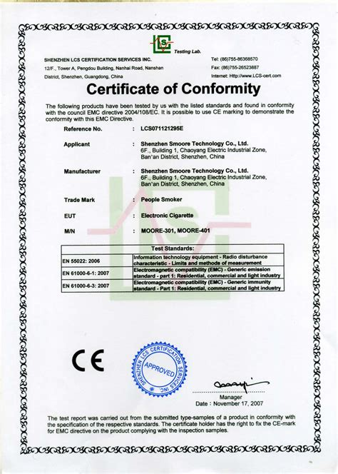 Certified Mba Number by E Certificate Driverlayer Search Engine