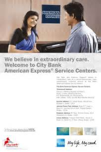 american express business card customer service american express cardmember offers