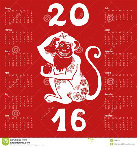 new year 2016 rabbit horoscope calendar 2016 zodiac monkey stock vector image