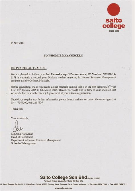 Offer Letter College Tanussha College Offer Letter