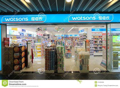 Shoo Watsons watsons shop in hong kong editorial stock photo image of