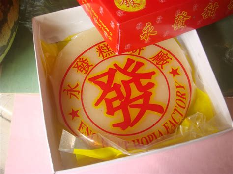new year tikoy recipe display nian gao or tikoy on the of new year