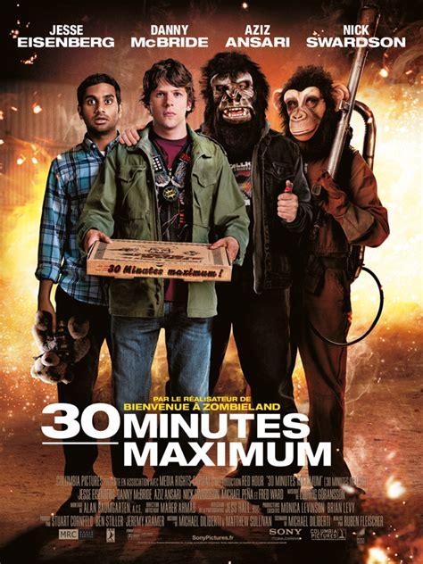 film avec un gobelin 30 minutes maximum film 2011 allocin 233