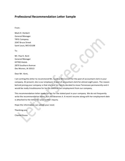 reference letter of recommendation sample writing a letter of in