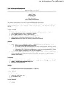 Exle Of Resumes For High School Students by The World S Catalog Of Ideas