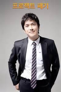 film drama korea get up upcoming korean movie quot proj get up and go quot hancinema