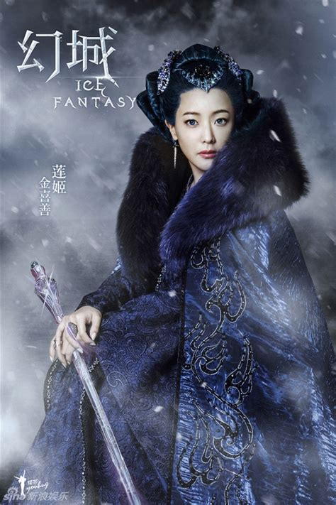 film drama fantasy 6 things you should know about ice fantasy s exquisite