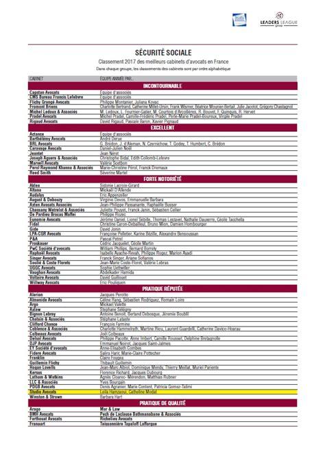Classement Cabinet Avocat by Classement 2017 Meilleurs Cabinets Avocats Studio