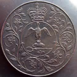 queen elizabeth ii silver jubilee coin 1977 reverse