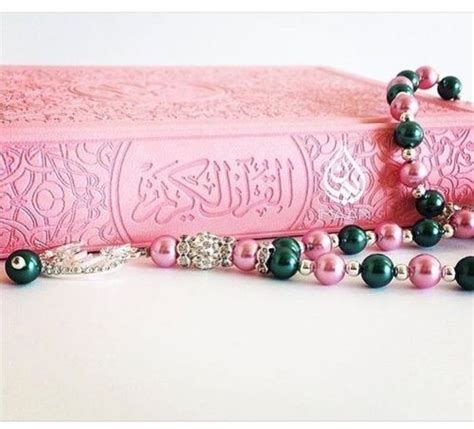 quran wallpaper pink 2058 best images about islam religion on pinterest