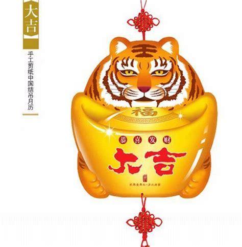 Año 0 Calendario Gregoriano Enlace China Calendario Chino