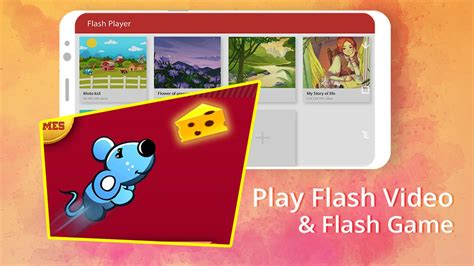 swf player for android for android apk
