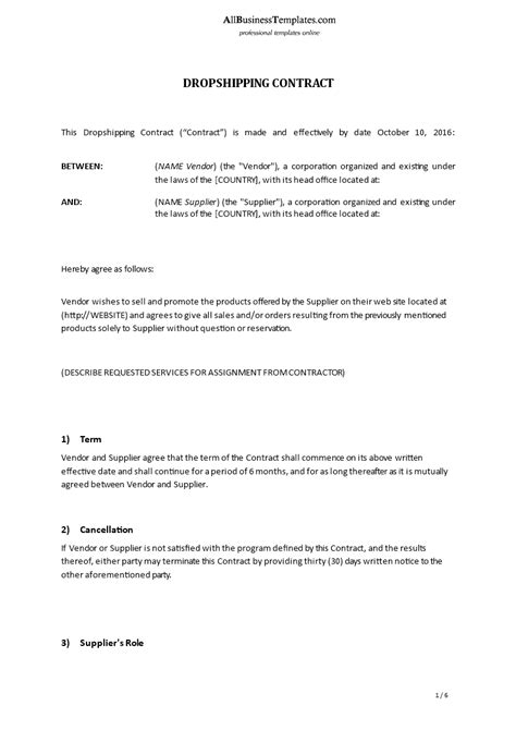 dropshipping contract template templates at