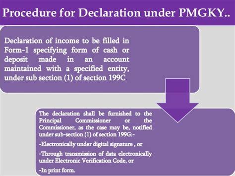 declaration under subsection 1 of section 50 pradhan mantri garib kalyan yojana