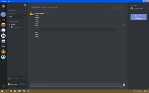 discord text color download discord for windows dl raffael