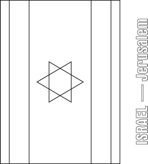 israel flag free coloring pages