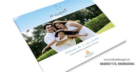 10 page brochures foster printing brochures logo logo design logo designer identity