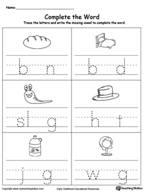 4 Letter Words Vowels free worksheets 187 three letter words for preschool free