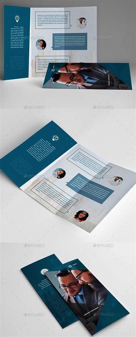 cara membuat brosur di indesign cara membuat brosur yang menarik dan contoh download
