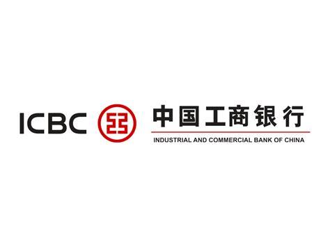 icbc bank icbc logo logok