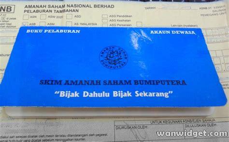 librechan bl dividen amanah saham 1 malaysia as1m 2015