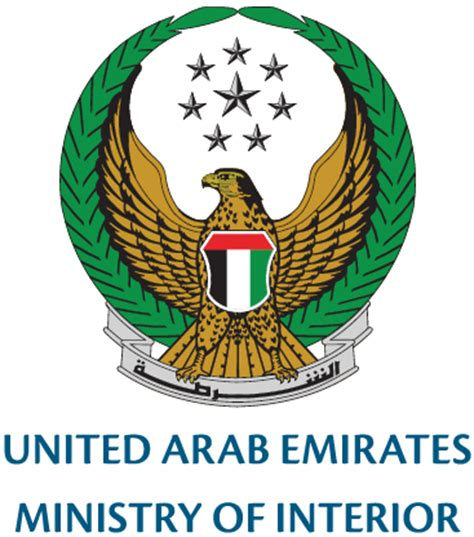 minister of interior united arab emirates united arab