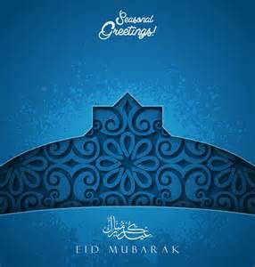 free greeting card templates eid al fitr or ramadan kareem greeting card template cdrai