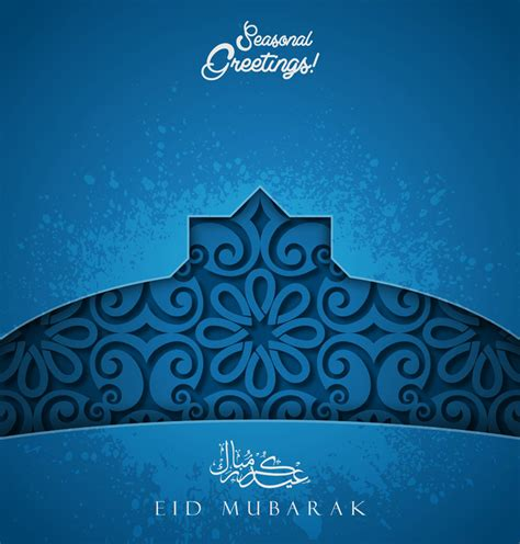 eid mubarak card template eid al fitr or ramadan kareem greeting card template cdrai