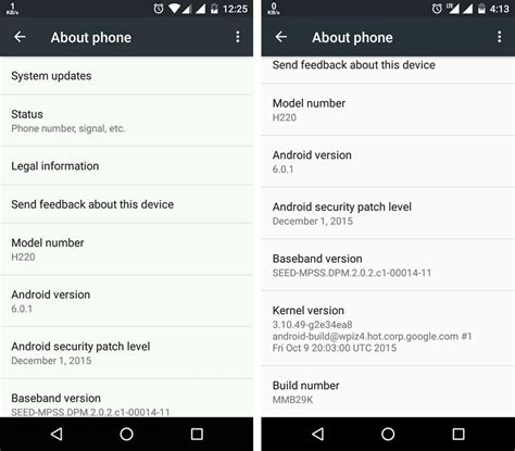 android version 6 0 1 android 6 0 1 aper 231 u sur android one la version 6 1