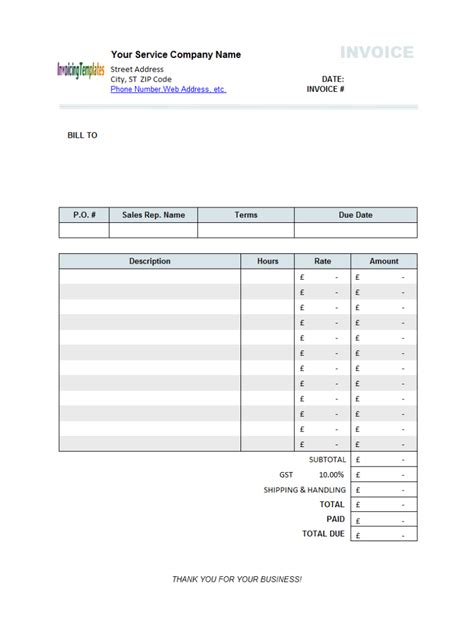 microsoft invoice template uk microsoft office billing statement templates 3 results