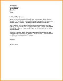 letter of recommendation sle for graduate school from