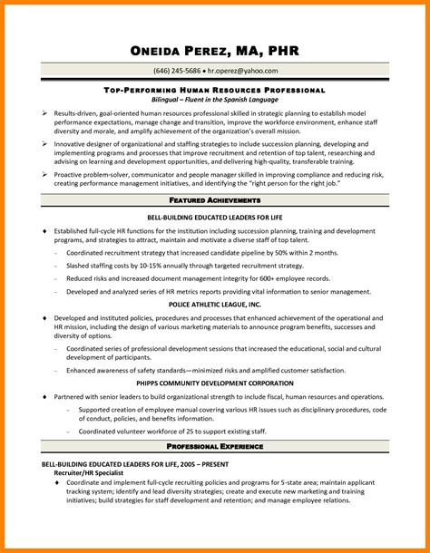 human resources cover letter examples templates livecareer