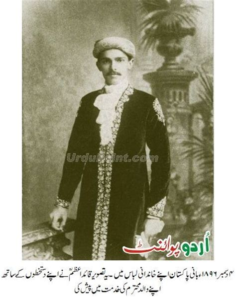 biography of quaid e azam pdf quaid e azam muhammad ali jinnah album quaid e azam