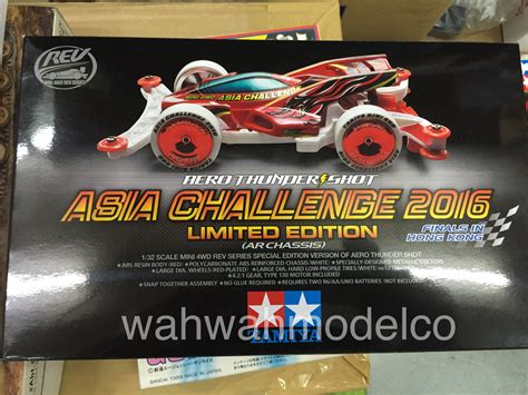 Tamiya 95273 1 32 Mini 4wd Aero Thunder Ar Chassis Asia Challen tamiya 95273 aero thunder asia challenge