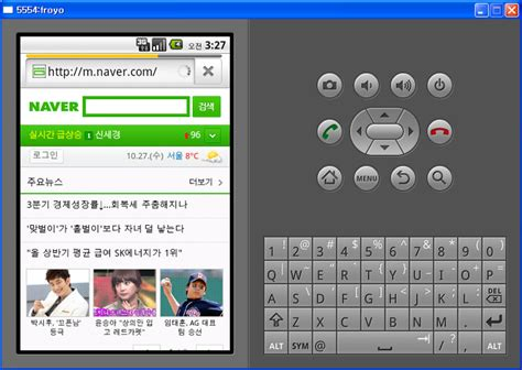 android host 모모스 android host 변경방법