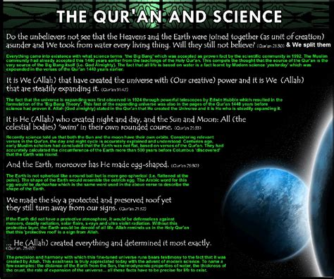 the quran a historical critical 074869577x just one god chapter 7 scientific facts in qur an