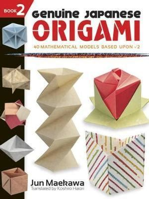 Japanese Origami Books - genuine japanese origami book 2 jun maekawa 9780486483351