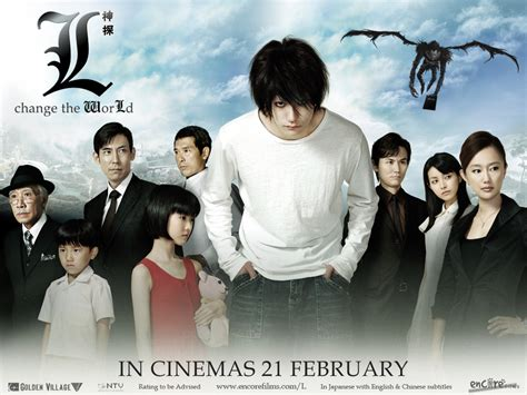 film action subtitle indonesia 3gp love in the premier death note live action movie 1 2 3
