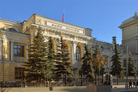 national bank of russia russian central bank sends distributed ledger
