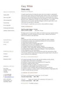 Data Entry Jobs Resume Format by Data Entry Job Description For Cv Pic Data Entry Cv