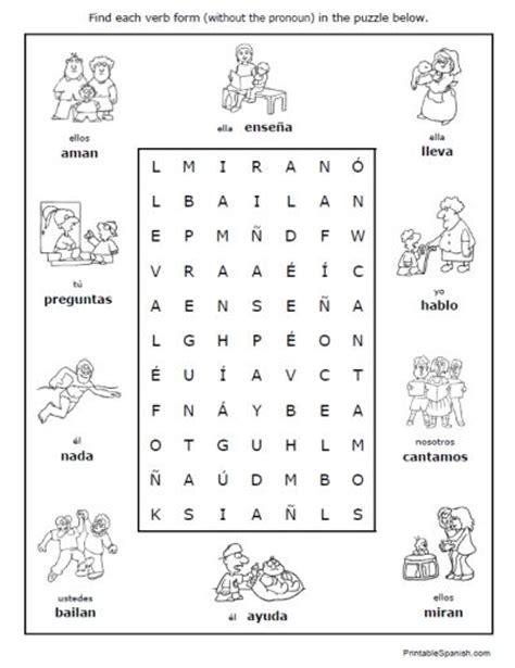 printable worksheets for kindergarten in spanish spanish regular verbs 30 page worksheet packet spanish