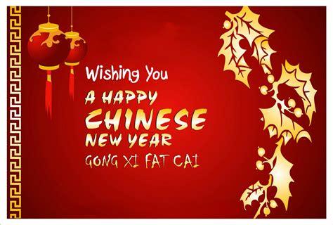 new year gong xi gong xi fa cai 花の雨