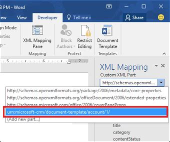xml templates for word dynamics 365 customer engagement で word テンプレートを使用する