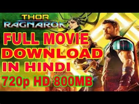 thor movie free download in hindi how to download thor ragnarok full movie in hindi youtube
