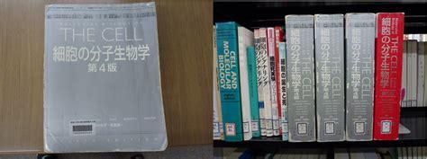 徳島大学附属図書館蔵本分館日誌 ncbi bookshelfの使い方 2013