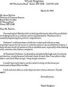 thank you letter after interview for customer service position sample thank you note after a poor job interview free thank you letter after interview for customer service