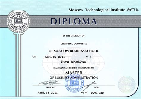 Mba After Masters In Chemistry by Diplomas Moscow Business School